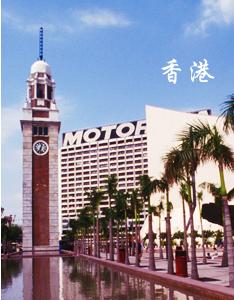 高考多少分可以去香港、澳门读本科?高考、港