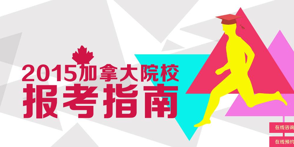 新斯科舍艺术与设计大学logo