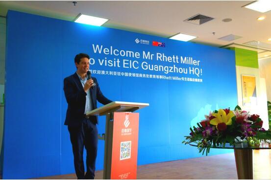 澳大利亚驻中国使领馆商务处教育领事Mr.Rhett Miller现场致辞