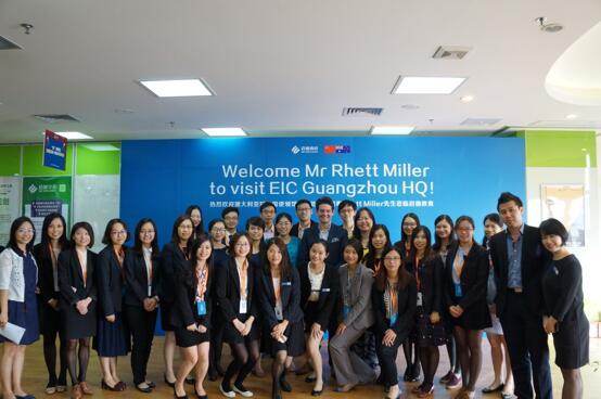 澳大利亚驻中国使领馆商务处教育领事Mr.Rhett Miller与启德广州分公司澳新顾问大合照