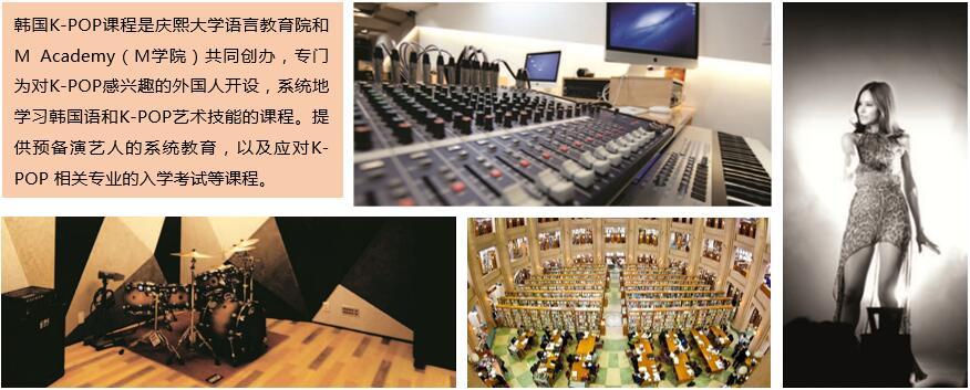 韩国K-POP课程体系保障