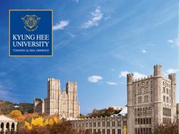 韩国庆熙大学