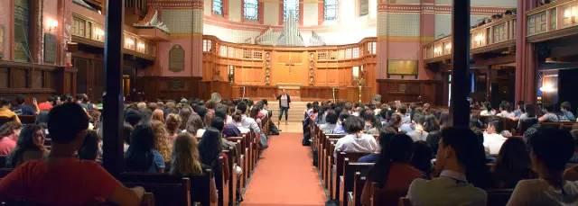 耶鲁全球青年学者项目 YYGS