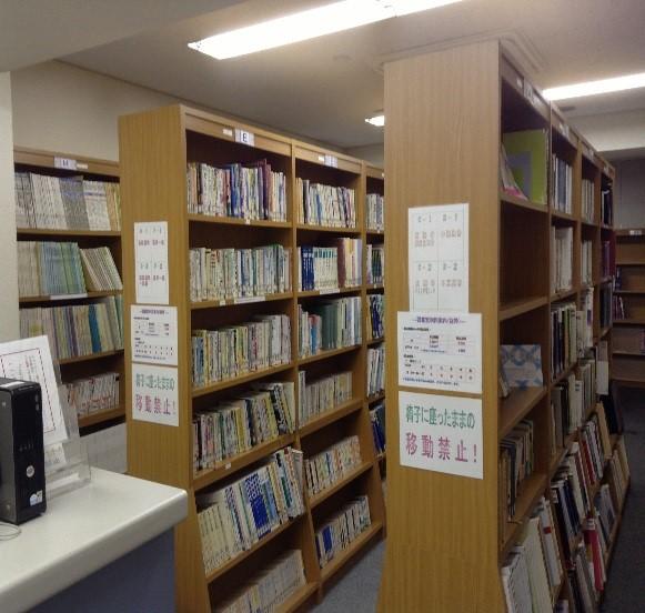 神户东洋日本语学校
