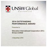 新南威尔士大学2014年杰出表现奖