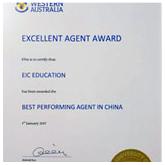 西澳大学优秀机构奖