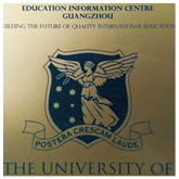 墨尔本大学国际教育质量建设奖