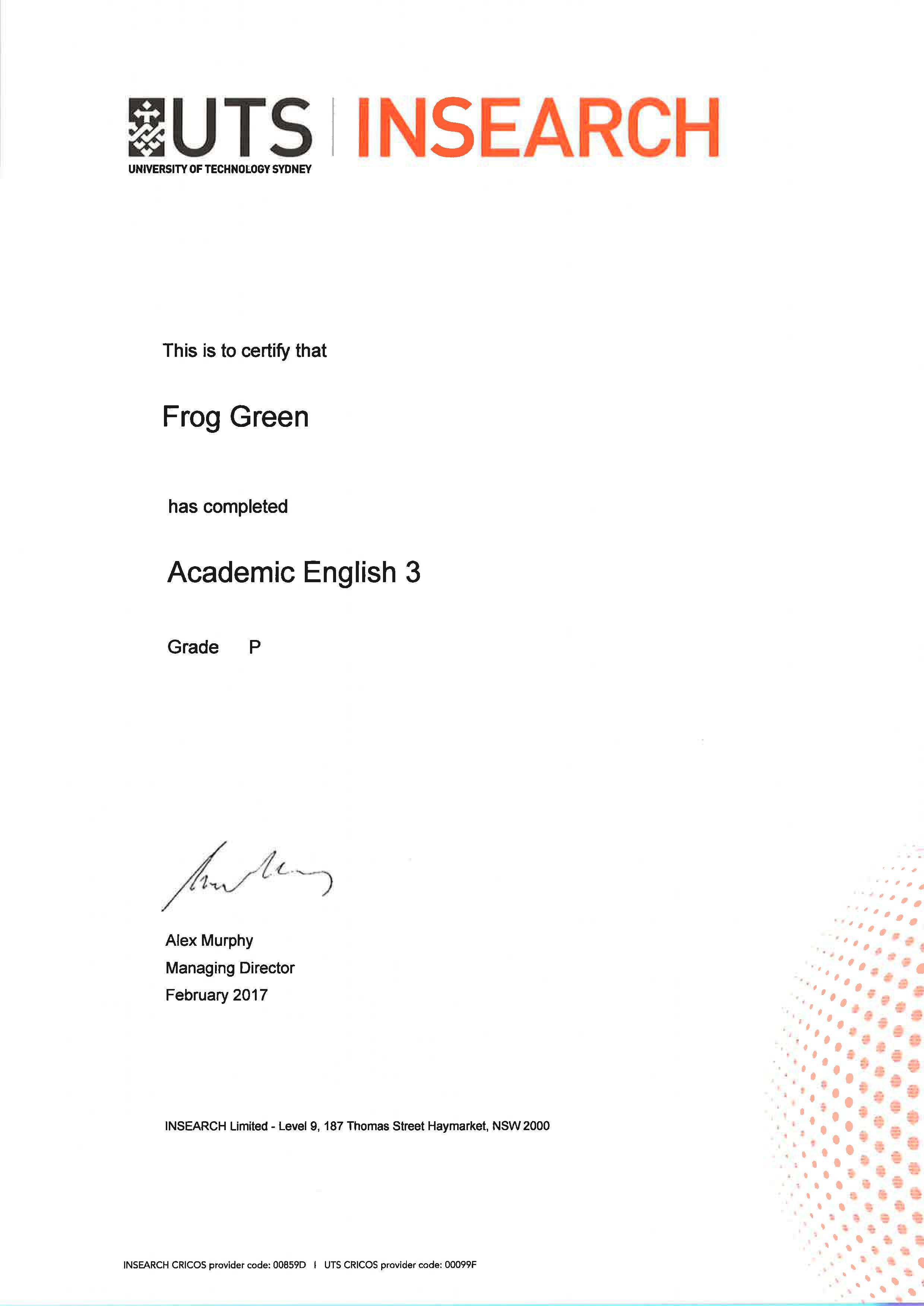 启德AE学术英语课程证书