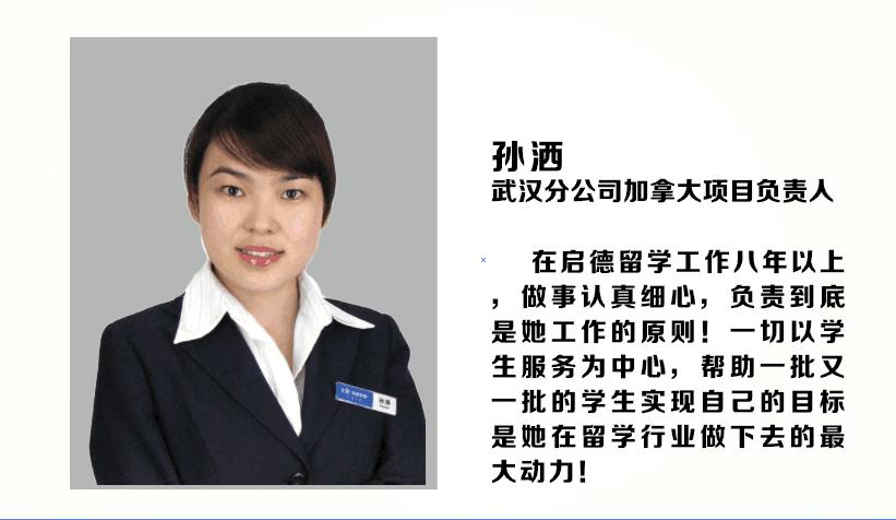 QQ图片20171110153002.png