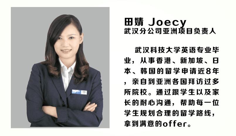 QQ图片20171110153530.png