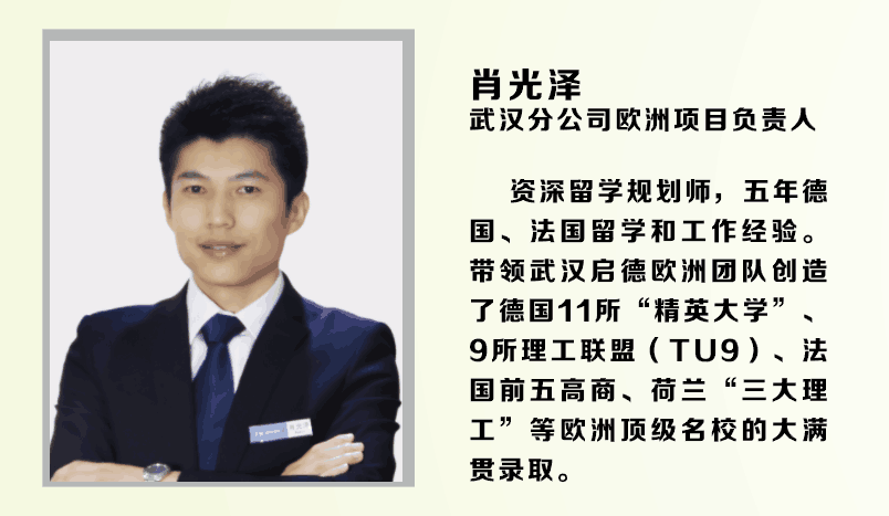 QQ图片20171110152950.png