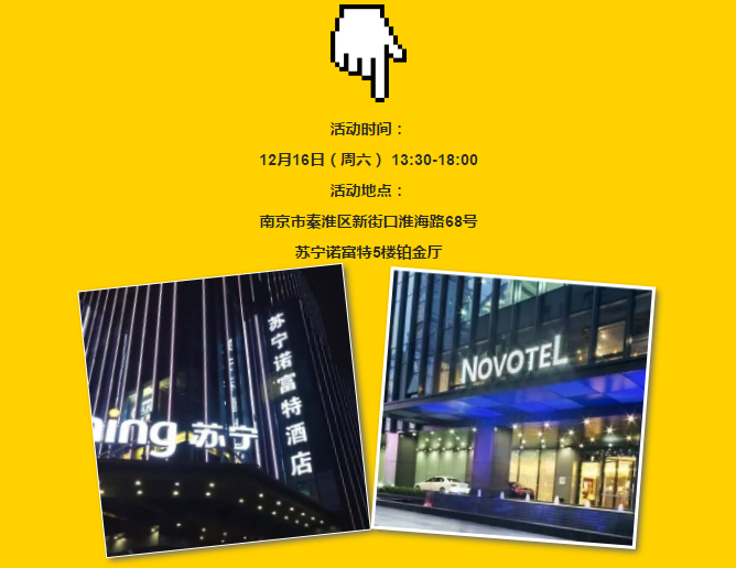 1512094048(1).png