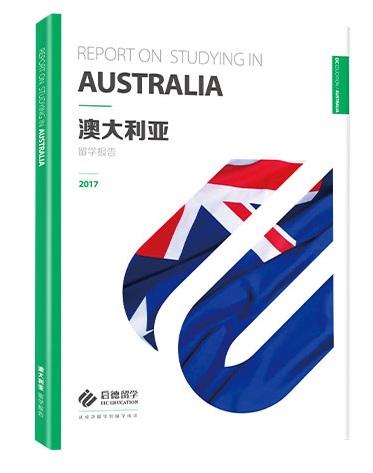 澳大利亚留学报告