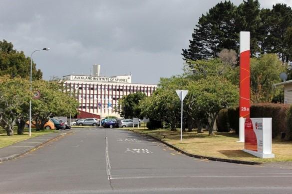 新西兰奥克兰商学院
