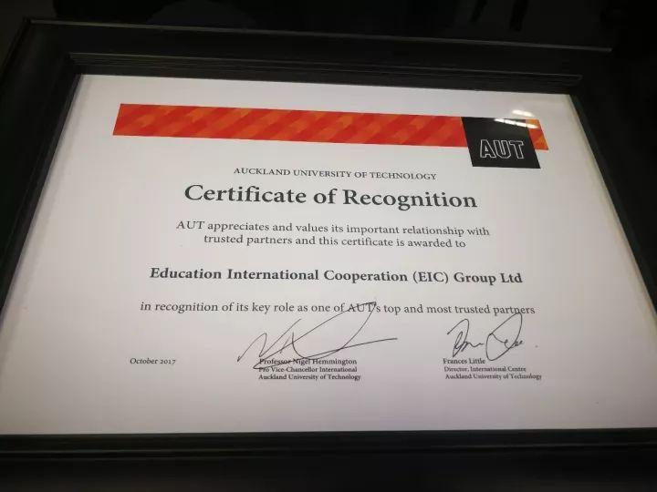 ▲AUT大学:最佳战略合作伙伴奖状