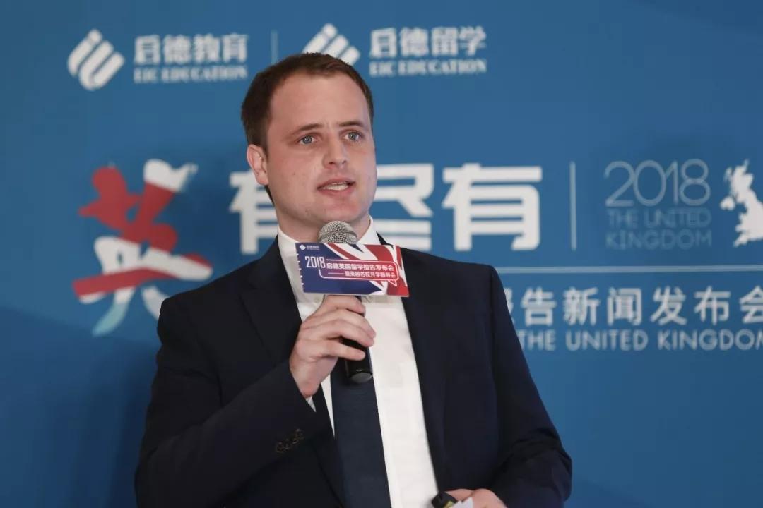 ▲ Simon  Iley   区域总监(中国内地,香港及澳门), INTO教育集团