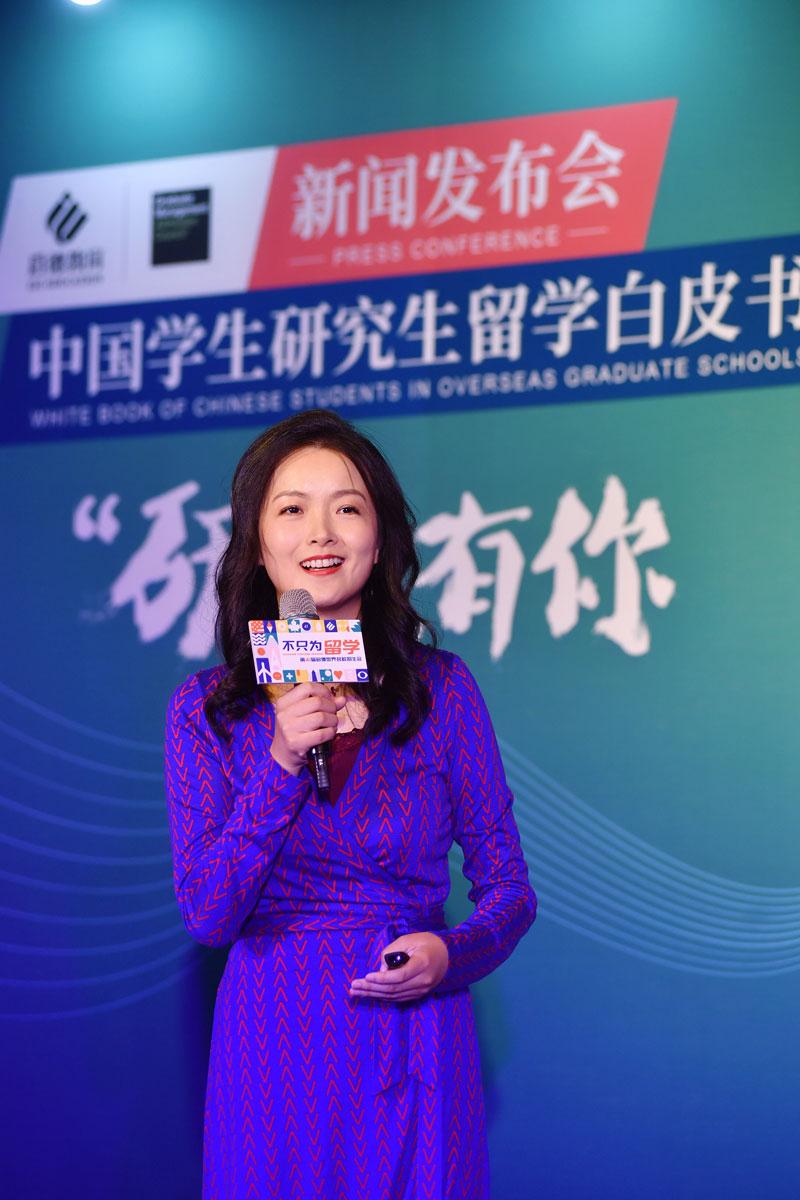 启德教育留学事业部副总裁 郭蓓女士