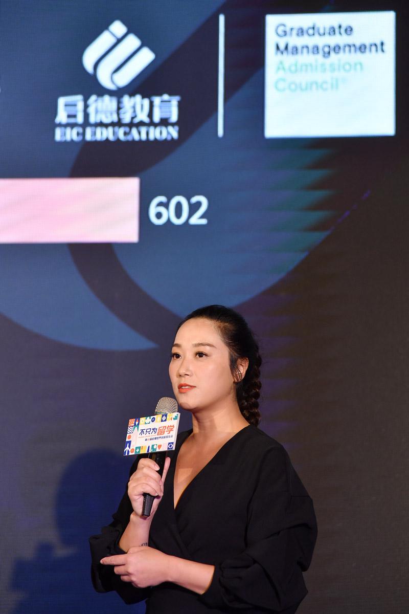 GMAC大中华区市场拓展副总监 陈丽丽女士