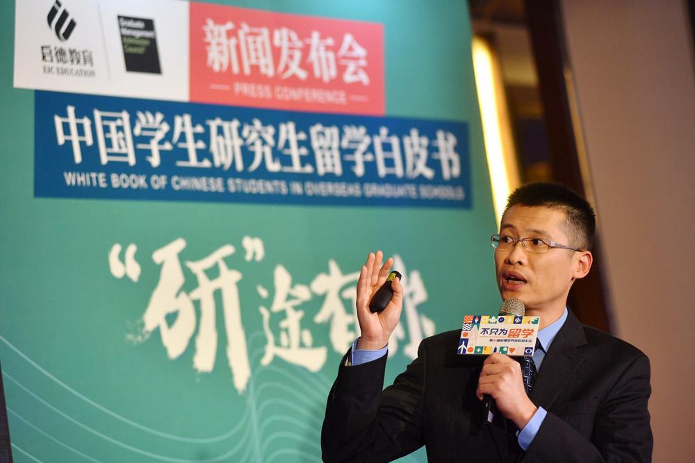 启德教育留学事业部副总裁 杨承宁先生