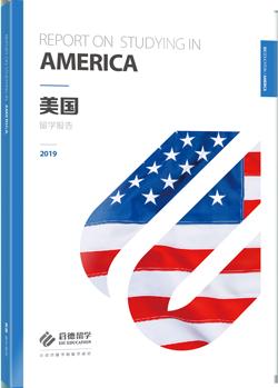 美国留学报告