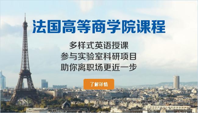 法国商.jpg